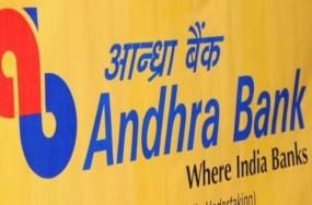 आंध्रा बैंक की महिला सहायक प्रबंधक सहित तीन पर धोखाधड़ी का मामला दर्ज
