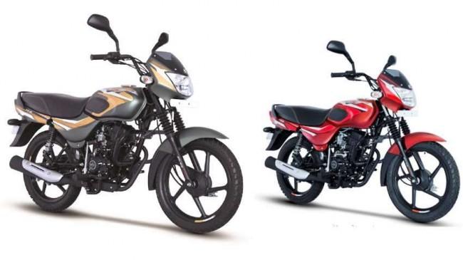 Bajaj Auto ने पेश की नई बाइक CT110, जानें कीमत