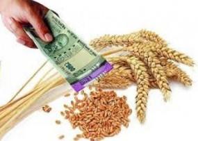 बैंकों ने पूरा नहीं किया कर्ज बांटने का टारगेट,980 करोड़ में से बंटा 290 करोड़ 37 लाख