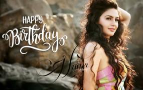 Huma Qureshi Birthday Special: जानें कैसे मिली पहली फिल्म, जिसने बना दिया रातों रात स्टार