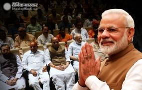BJP संसदीय दल की बैठक जारी, PM मोदी तय करेंगे 380 सांसदों का एजेंडा