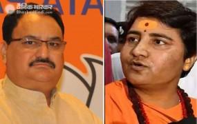 साध्वी प्रज्ञा के बयान पर BJP ने लगाई फटकार, सतर्क रहने की हिदायत दी