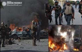 अफगानिस्तान के कंधार में बड़ा बम धमाका, 34 लोगों की मौत