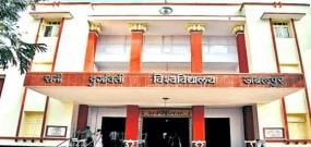 रानी दुर्गावती विश्वविद्यालय में नए अतिथि विद्वानों की नियुक्ति को चुनौती , दो सप्ताह में मांगा जवाब