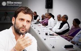 राहुल से मिले कांग्रेस शासित राज्यों के मुख्यमंत्री, अध्यक्ष बने रहने का किया आग्रह