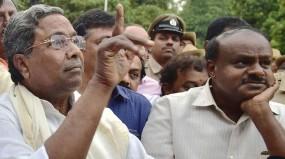 कर्नाटक: गठबंधन सरकार पर गहराया संकट, 2 निर्दलीय विधायकों का भाजपा को समर्थन