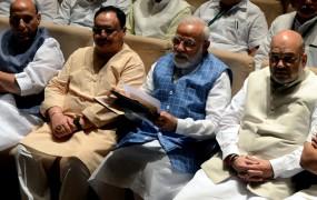 बीजेपी संसदीय दल की बैठक खत्म, पीएम नरेंद्र मोदी और शाह रहे मौजूद