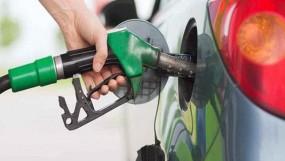 Petrol- Diesel Price: लगातार 10वें दिन डीजल और चौथे दिन पेट्रोल की कीमतें स्थिर