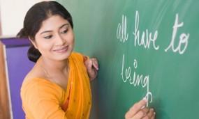 डिजिटल क्लास रूम बनाने सरकार को भेजी जाएगी टीचर्स की लिस्ट
