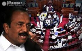 राज्यसभा: DMK के तीन उम्मीदवार घोषित, MDMK चीफ वाइको को भी टिकट