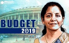Budget: वित्त मंत्री ने सीतारमण ने पेश किया आर्थिक सर्वे, 7 % रहेगी GDP की रफ्तार