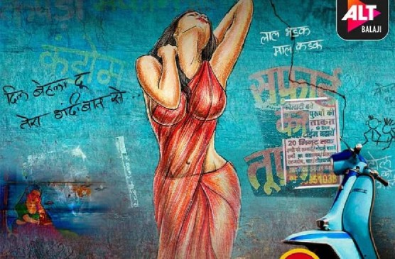 Gandii Baat 3 Trailer: बोल्डनेस की सारी हदें पार कर रही एकता की यह 18+ वेब सीरीज