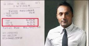 राहुल बोस के ट्वीट के बाद Excise department ने भेजा होटल को नोटिस, पूछा केले पर GST क्यों?