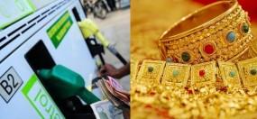 बजट 2019: सोना चांदी खरीदना हुआ मंहगा, आयातपर 2 प्रतिशतकस्टम ड्यूटीबढ़ाई