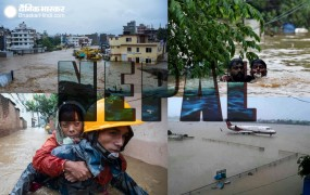 नेपाल: बाढ़-बारिश और भूस्खलन का कहर, 43 लोगों की मौत, 20 घायल, कई लापता