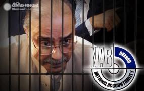 पूर्व पाक प्रेसिडेंट जरदारी एक और मामले में गिरफ्तार, NAB कोर्ट में होंगे पेश