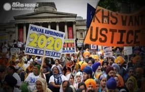 सिख फॉर जस्टिस को भारत सरकार ने किया बैन, कैप्टन अमरिंद ने किया स्वागत