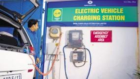 इलेक्ट्रिक वाहनों, चार्जर पर सरकार ने घटाया GST, 1 अगस्त से लागू होंगी नई दरें
