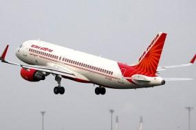 एयर इंडिया का होगा निजीकरण, कंपनी अक्टूबर के बाद नहीं दे सकेगी कर्मचारियों को वेतन
