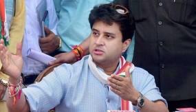 सिंधिया का कांग्रेस महासचिव पद से इस्तीफा, कहा - हार के लिए मैं भी जिम्मेदार