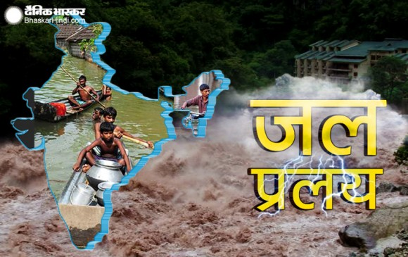 देश के कई राज्यों में बारिश से हाल-बेहाल, मौसम विभाग ने जारी किया अलर्ट