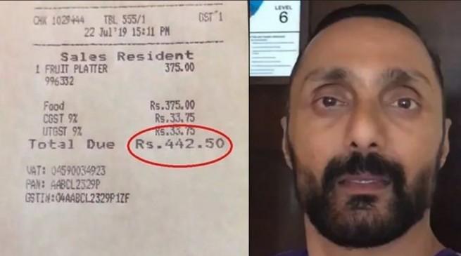 जेडब्ल्यू मैरियट पर लगा 25000 रुपए का जुर्माना, राहुल बोस को दिए थे 442 रुपए के दो केले
