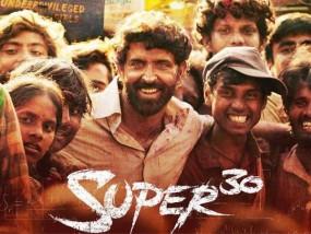 अब महाराष्ट्र में भी टैक्स फ्री हुई ऋतिक रोशन की 'सुपर 30'