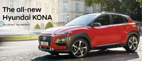 Hyundai Kona 9 जुलाई को होगी लॉन्च, स्मार्टफोन से भी कम समय में होगी चार्ज!