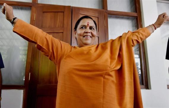 महाकाल मंदिर में दर्शन के लिए साड़ी भी पहन लूंगी : उमा भारती