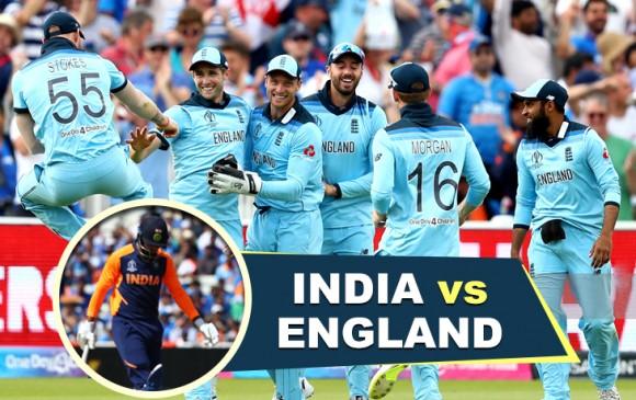 World Cup : 27 साल बाद वर्ल्ड कप में इंग्लैंड से हारा भारत, टूर्नामेंट में टीम इंडिया की पहली हार