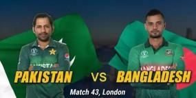 World Cup, 2019 : पाकिस्तान ने बांग्लादेश को 94 रनों से हराया, अफरीदी ने झटके 6 विकेट