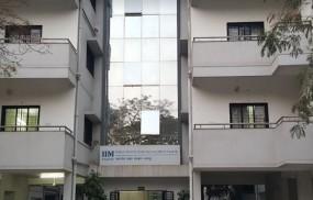 IIM नागपुर में महंगी हुई पढ़ाई, 12.50 लाख रुपए फीस