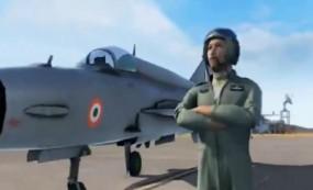 इंडियन एयरफोर्स ला रही Online Mobile Game, PUBG को मिलेगी टक्कर