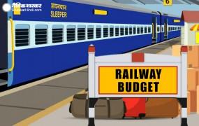 Rail budget: देश में पहली बार चलेंगी प्राइवेट ट्रेनें, 22 स्टेशन होंगे वर्ल्ड क्लास