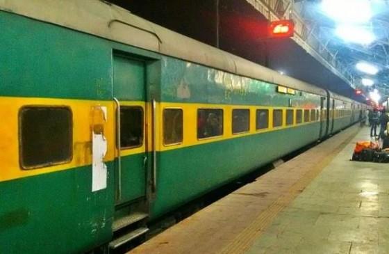 बंद नहीं होगी गरीब रथ एक्सप्रेस , रेल प्रशासन ने अटकलों पर लगाया विराम