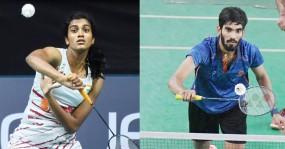 Indonesia open2019: सिंधू-श्रीकांत दूसरे राउंड में, प्रणीत टूर्नामेंट से बाहर