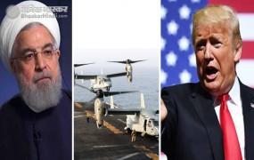 ईरान ने खारिज किया ट्रंप का दावा, कहा- हमारे सभी ड्रोन सही सलामत