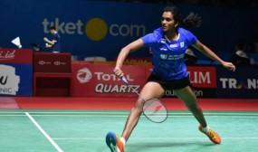 Japan Open 2019: सिंधू-प्रणीत क्वार्टर फाइनल में, प्रणॉय टूर्नामेंट से बाहर