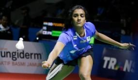 Japan Open 2019: खिताबी सूखा समाप्त करना चाहेंगी सिंधू, साइना चोट के कारण बाहर