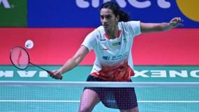 Japan Open 2019: सिंधू ने टूर्नामेंट के प्री-क्वार्टरफाइनल में किया प्रवेश