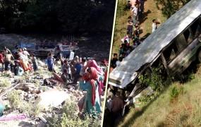 जम्मू कश्मीर के किश्तवाड़ में भीषण सड़क हादसा, 35 की मौत, 17 घायल