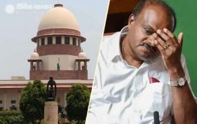 कर्नाटक: विधानसभा सुबह 10 बजे तक के लिए स्थगित, शाम 6 बजे तक होगा फ्लोर टेस्ट