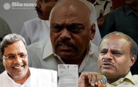 कर्नाटक : आठ बागी विधायकों का इस्तीफा खारिज, स्पीकर ने कहा- तय फॉर्मेट में नहीं