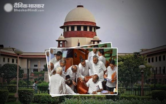 कर्नाटक: स्पीकर की दलील- स्टे हटाए SC तो इस्तीफों पर कल तक लेंगे फैसला