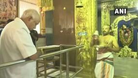 कर्नाटक: येदियुरप्पा ने साबित किया बहुमत, स्पीकर ने दिया इस्तीफा