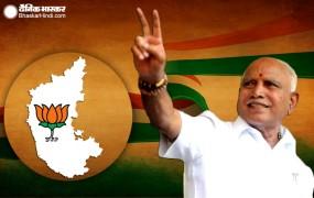 बीएस येदियुरप्पा बने कर्नाटक के नए सीएम, राजभवन में ली शपथ