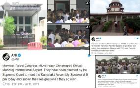 कर्नाटक संकट LIVE: स्पीकर को सुरक्षा घेरे में साथ लेकर विधानसभा पहुंचे पुलिस कमिश्नर