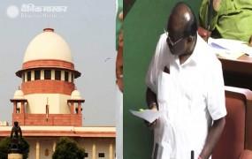 कर्नाटक: 16 जुलाई को अगली सुनवाई, CM ने कहा- हम फ्लोर टेस्ट के लिए तैयार