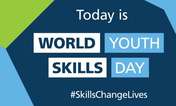 जानें क्यों मनाया जाता है विश्व युवा कौशल दिवस, 2019