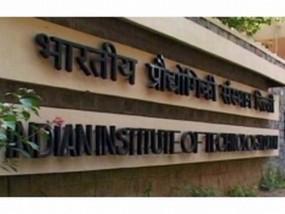 दिल्ली: IIT परिसर में लैब टेक्नीशियन ने पत्नी और मां के साथ की आत्महत्या